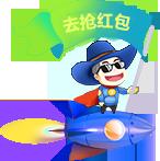 临沧网站建设